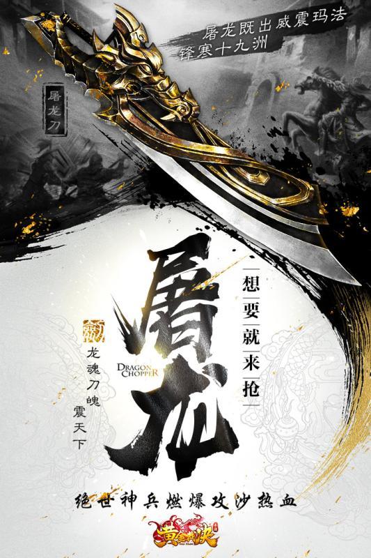 黄金裁决(领现金红包)